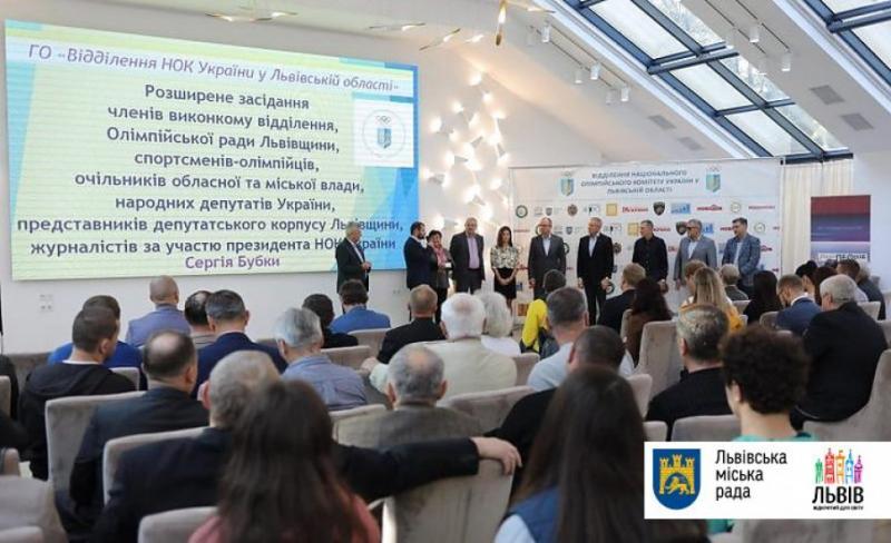 Львів подаватиме заявку на зимову Олімпіаду-2030 та юнацькі зимові Ігри-2028