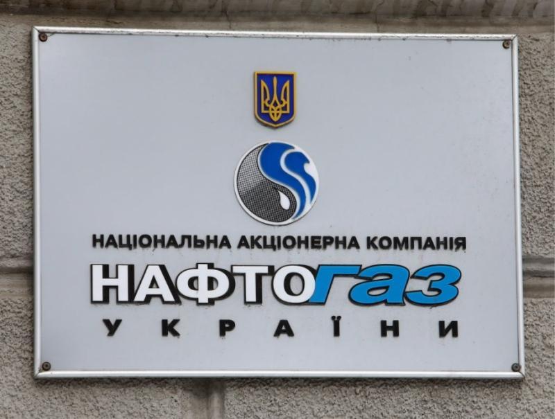 """""""Нафтогаз"""" заплатить за свою інформаційно-рекламну кампанію майже 33 млн грн"""