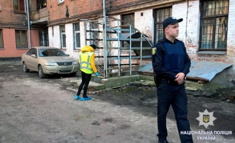 У центрі Харкова сталася стрілянина, двоє поранених