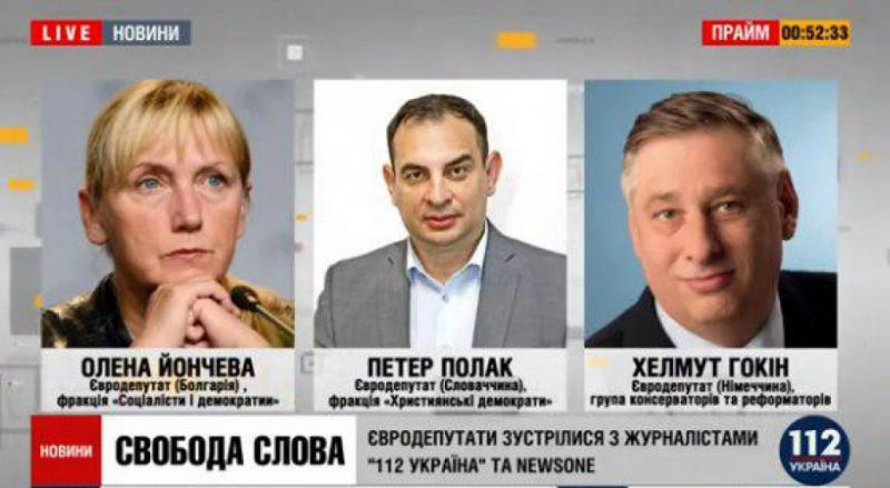 Депутат Європарламенту від Словаччини має намір прибути в Україну, щоб поспілкуватися з журналістами «112 Україна» і NewsOne