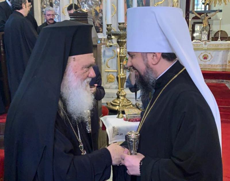 Грецька православна церква визнала автокефалію ПЦУ