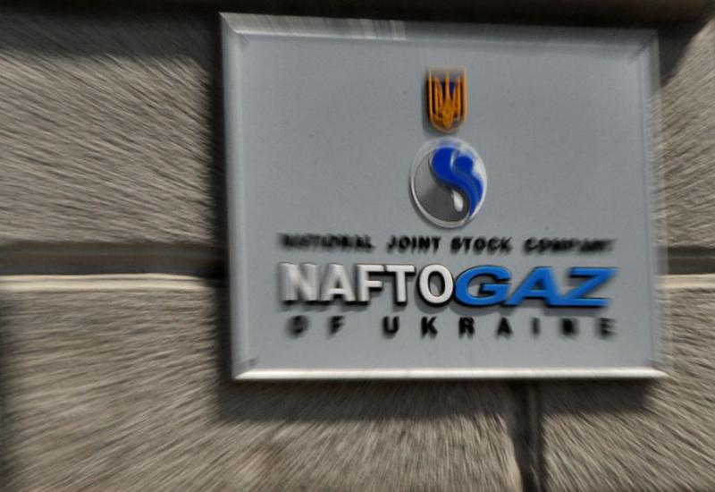 """""""Нафтогаз"""": Новина про постачання газу в ОРДЛО – фейк"""