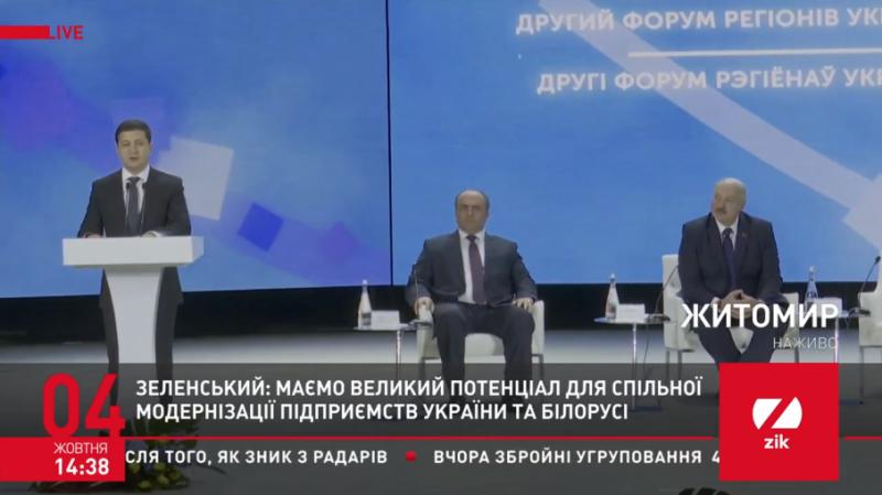 Зеленський про товарообіг з Білоруссю: Ми повинні перевищити позначку у 6-8 млрд дол