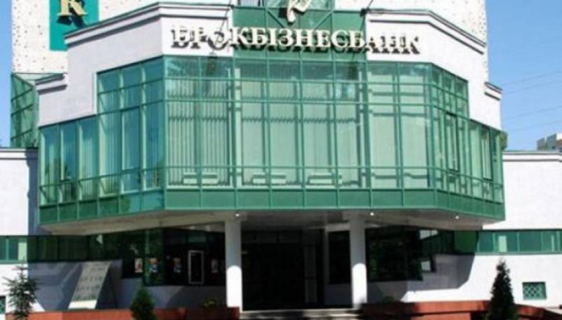 Фонд гарантування вкладів ліквідував «Брокбізнесбанк» Курченка