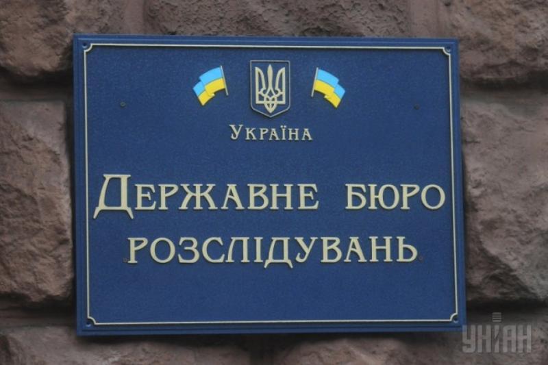 """ДБР та ГПУ домовилися про передачу """"справ Майдану"""""""