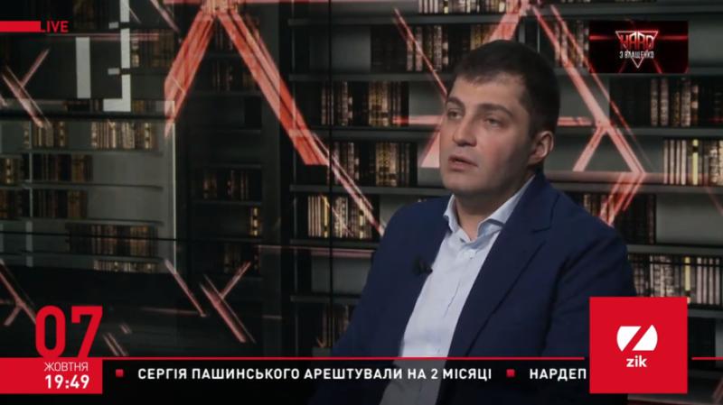 Сакварелідзе про парламентські амбіції: Сидіти там, як сидить Вакарчук, я не хочу