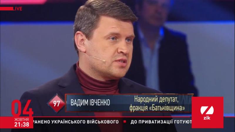 Починати з малого бізнесу – неправильно, – Івченко про невчасність законопроєкту про «кешбек»