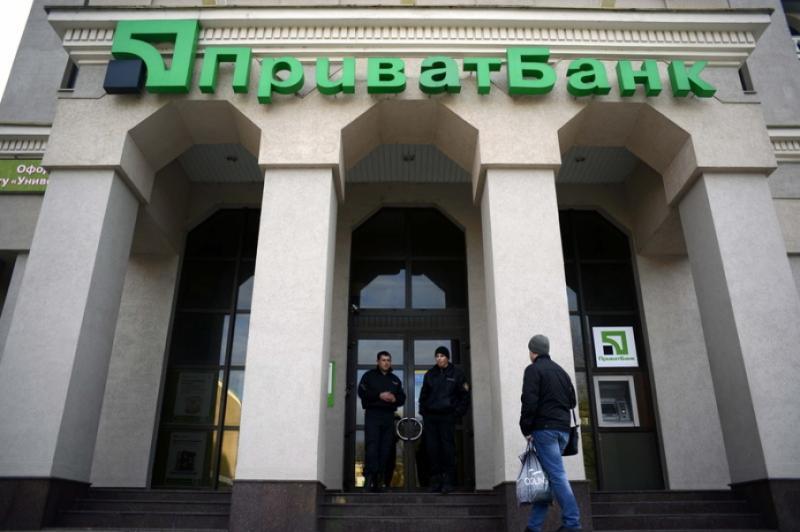 Суд Лондона зобов'язав Коломойського та інших відповідачів сплатити 10,9 млн фунтів стерлінгів витрат Приватбанку