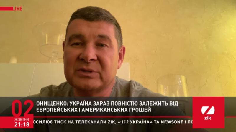 Не тиснути санкціями, а сідати за стіл переговорів і домовлятися, – Онищенко дав пораду Зеленському