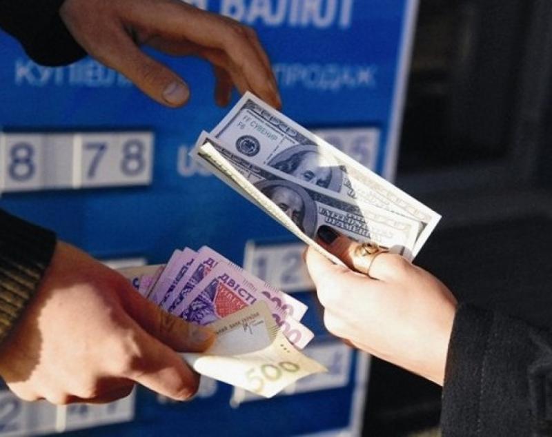 Міжбанк відкрився доларом по 24,71 гривень, євро - по 27,13 гривень