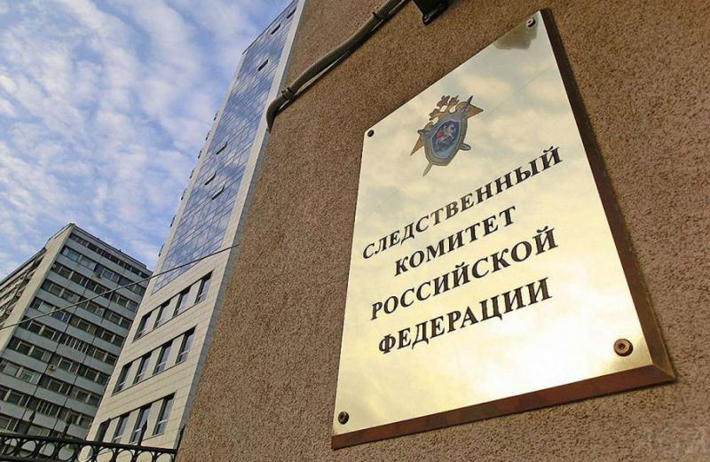 """В Росії заявили, що за 5 років порушили майже 300 кримінальних справ про """"злочини ЗСУ"""""""