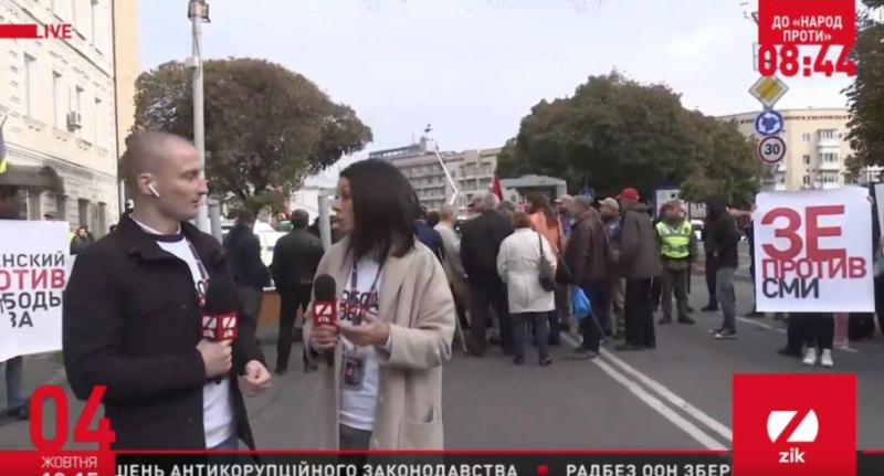 «Зе проти ЗМІ»: Мітингувальники закликали Зеленського припинити тиск на свободу слова