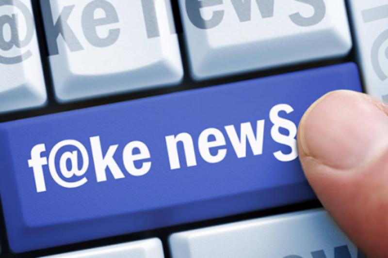 """У Росії оштрафували ЗМІ за статтею про """"фейкові новини"""""""
