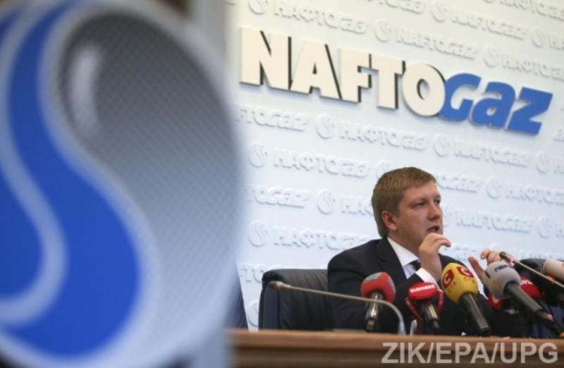 """У """"Нафтогазі"""" не бачать сенсу продовжувати контракт із """"Газпромом"""" на старих умовах"""