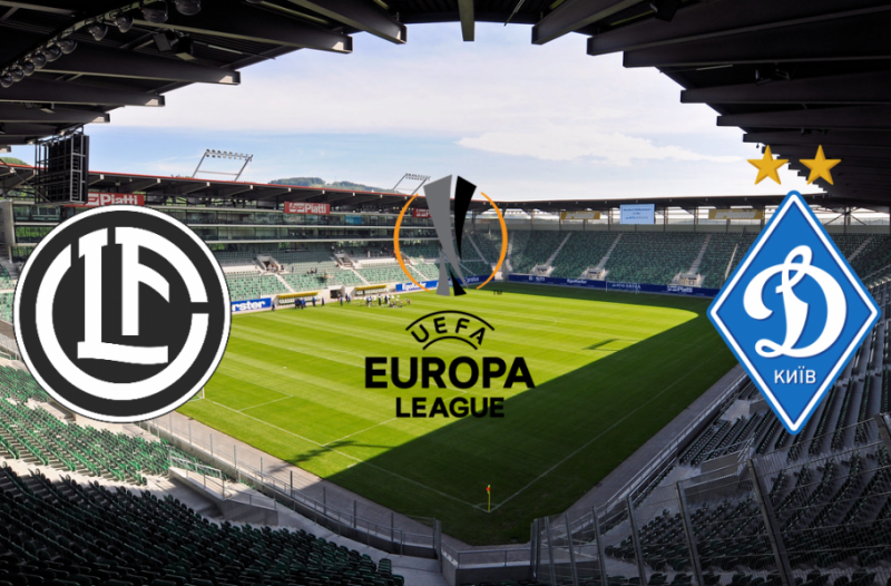 Київське «Динамо» сьогодні у Швейцарії зіграє матч другого туру Ліги Європи проти «Лугано»