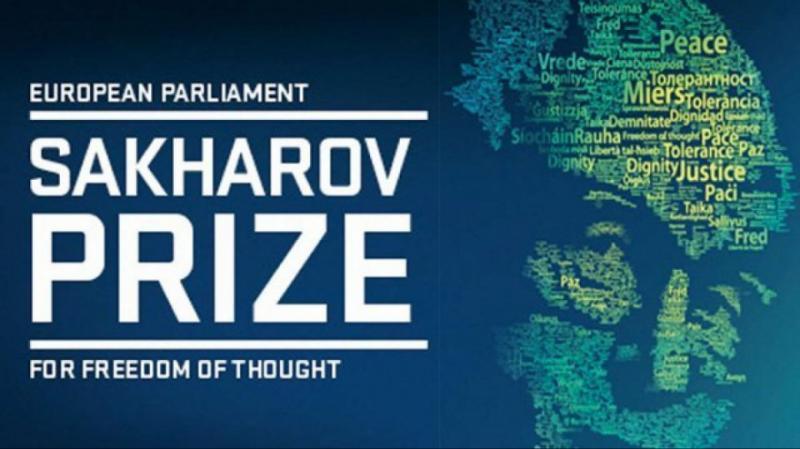 У Європарламенті назвали фіналістів премії Сахарова