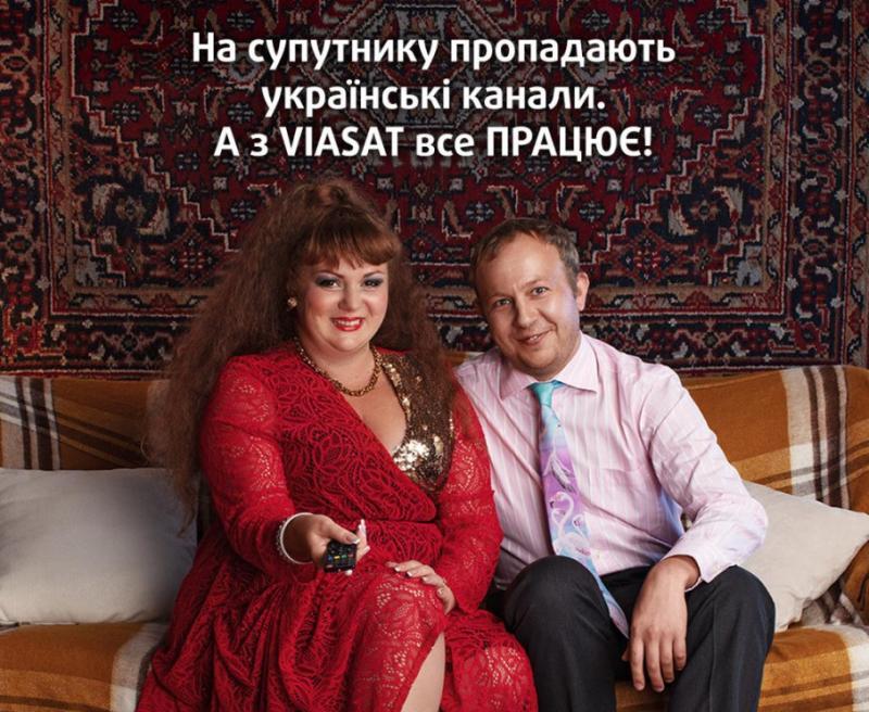 Що чекає українського телеглядача після кодування каналів на супутнику