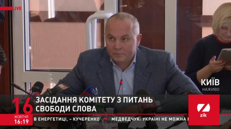 Комітет з питань свободи слова відхилив пропозицію Шуфрича відреагувати на рішення Нацради проти NewsOne