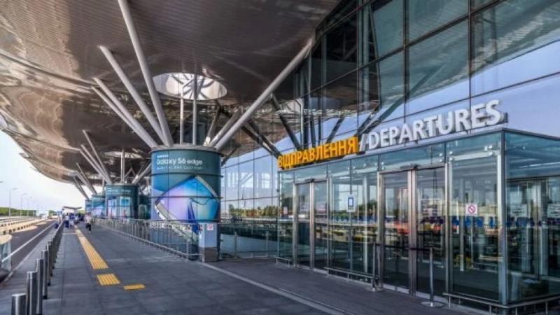 В аеропорту «Бориспіль» призупинили роботу терміналів