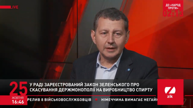 75 підприємств можуть зупинитись, – експерт застеріг від знищення спиртової галузі в Україні