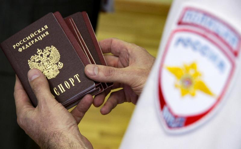 У Росії планують ввести подвійне громадянство для іноземців