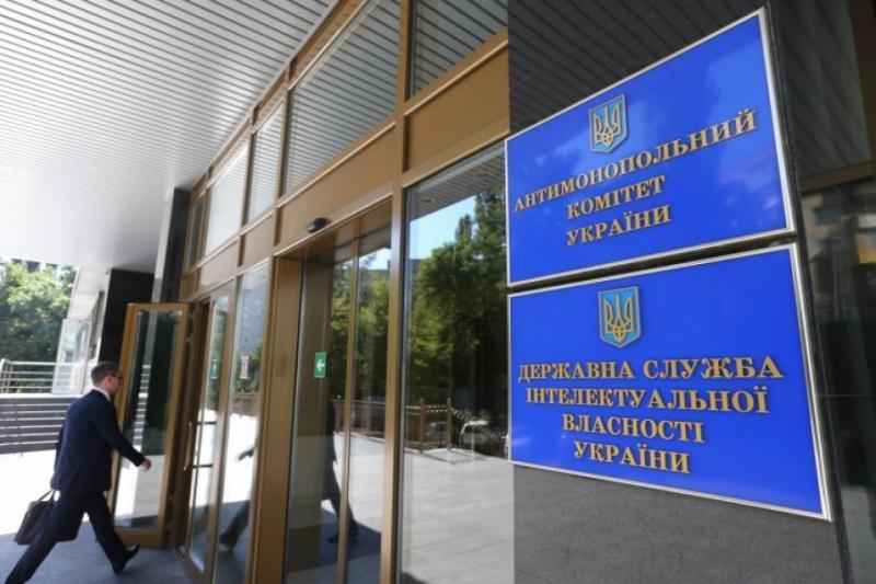 Антимонопольний комітет розслідує ситуацію із продажем квитків на матч Україна-Португалія