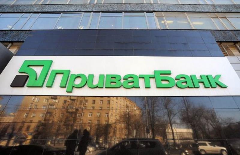 В ОП заявили, що немає жодних підстав для повернення Приватбанку колишнім акціонерам