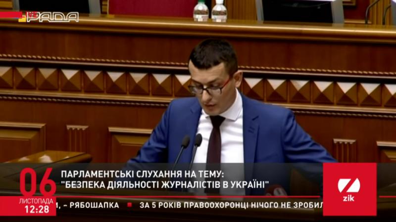 Томіленко: Воювати з пресою означає для представників влади скорочувати термін свого перебування у ній