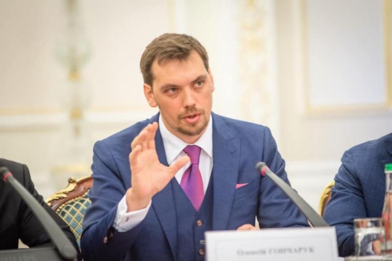 Україна може досягти економічного зростання у 40% – Гончарук