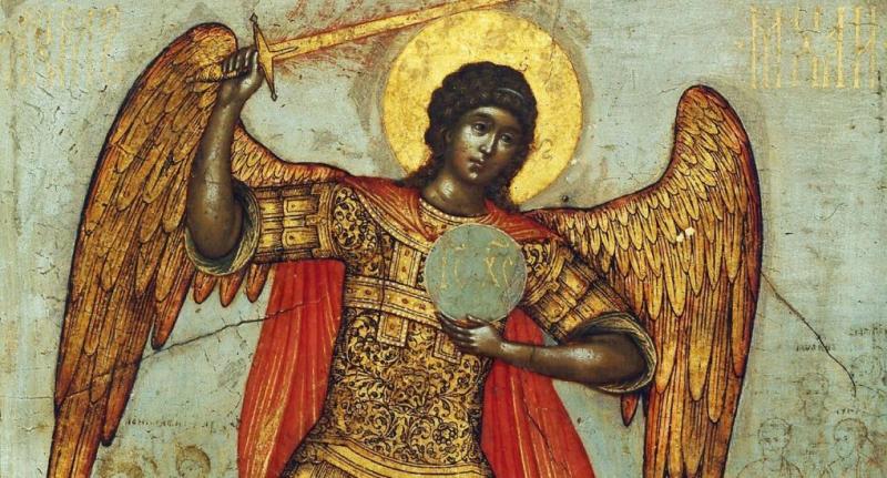 Від Михайла до Різдвяного посту: Про які релігійні свята варто пам'ятати в листопаді