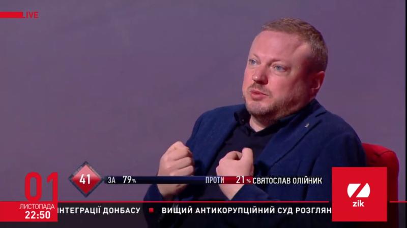 Святослав Олійник: Контрабандою в Україні займається з десяток осіб