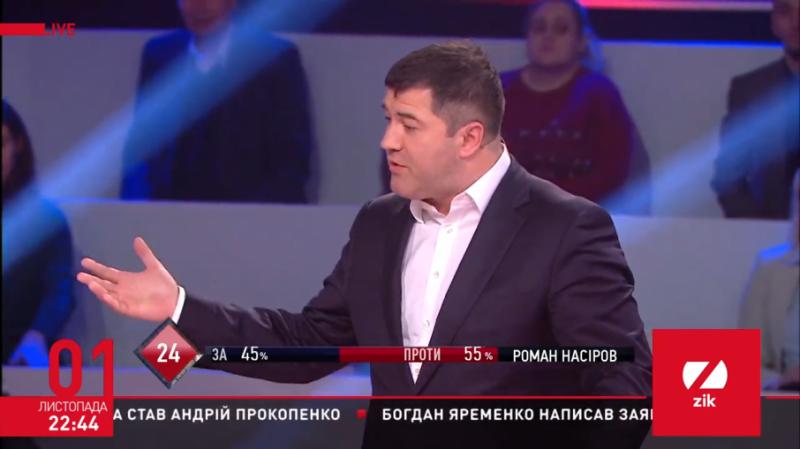 Митниці в Україні немає: Насіров заявив, що бюджет щомісяця недоотримує до 500 млн дол.