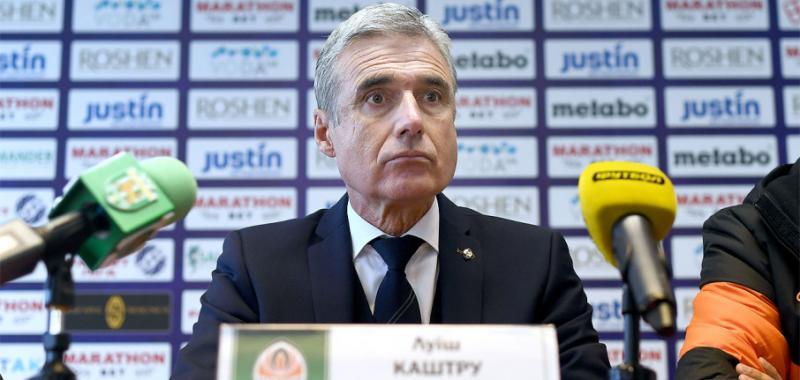 Тренер «Шахтаря» Луїш Каштру: Ми пам'ятали, що за чотири дні у нас поєдинок із загребським «Динамо»