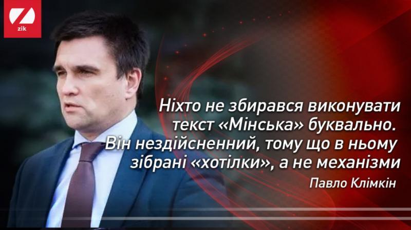 Нова дата розведення сил у Петрівському та роковини смерті Гандзюк: Головне за 4 листопада