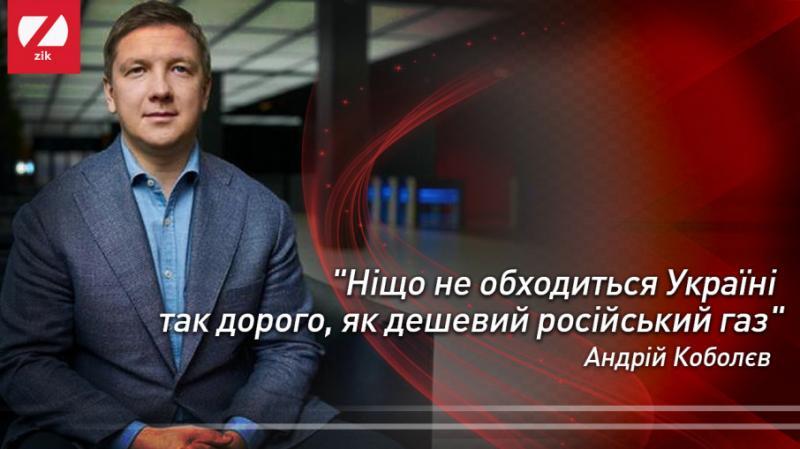 Презентація проєкту держбюджету до другого читання та обшук в Ужгородській міськраді: Головне за 5 листопада