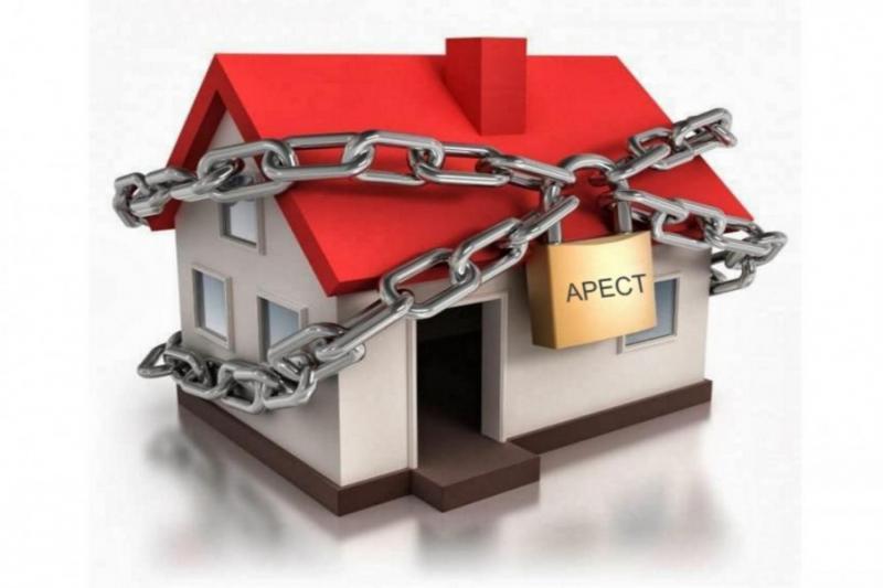 АРМА: Реєстр арештованого майна буде запущено в дослідну експлуатацію до кінця року