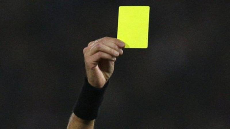 Затверджено бригади суддів на матчі 14-го туру футбольної Прем'єр-ліги