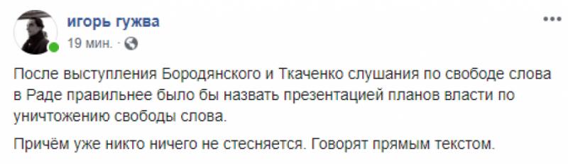 Ткаченко запропонував накладати санкції на збиткові ЗМІ і пригрозив телеканалам 112, NewsOne і ZIK