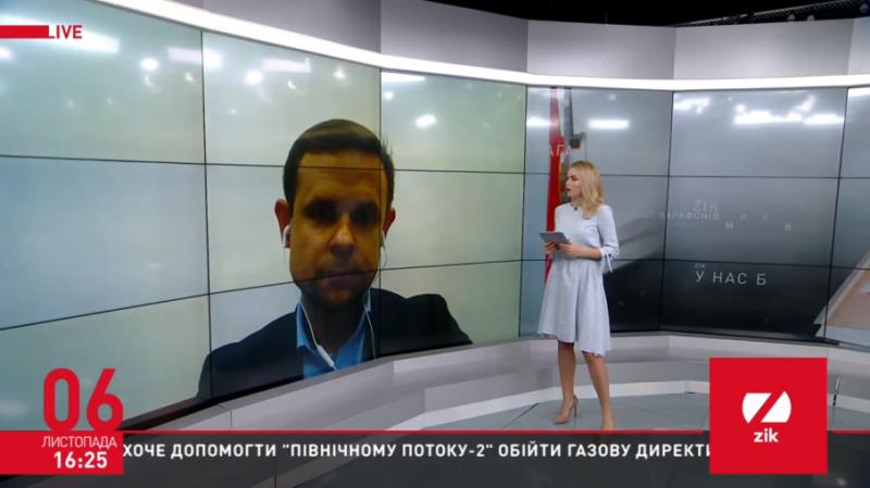 Перебування Кулика на посаді у ГПУ може нашкодити державі, – Шинкаренко