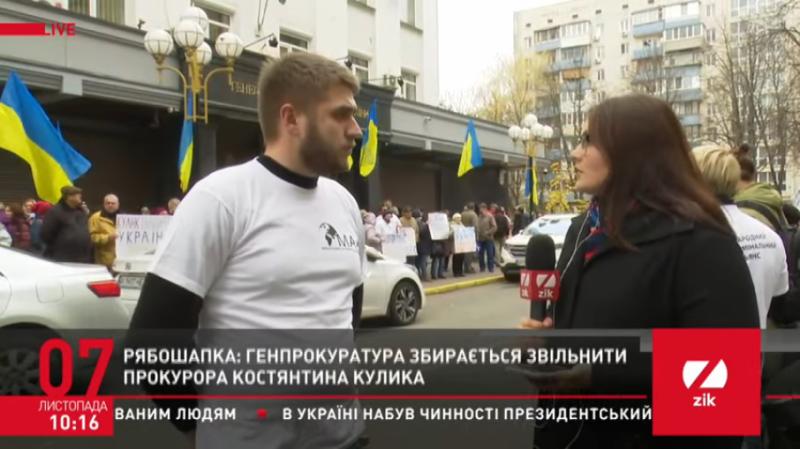 Мітинг під ГПУ: Активісти бояться, що Кулик може втекти з України