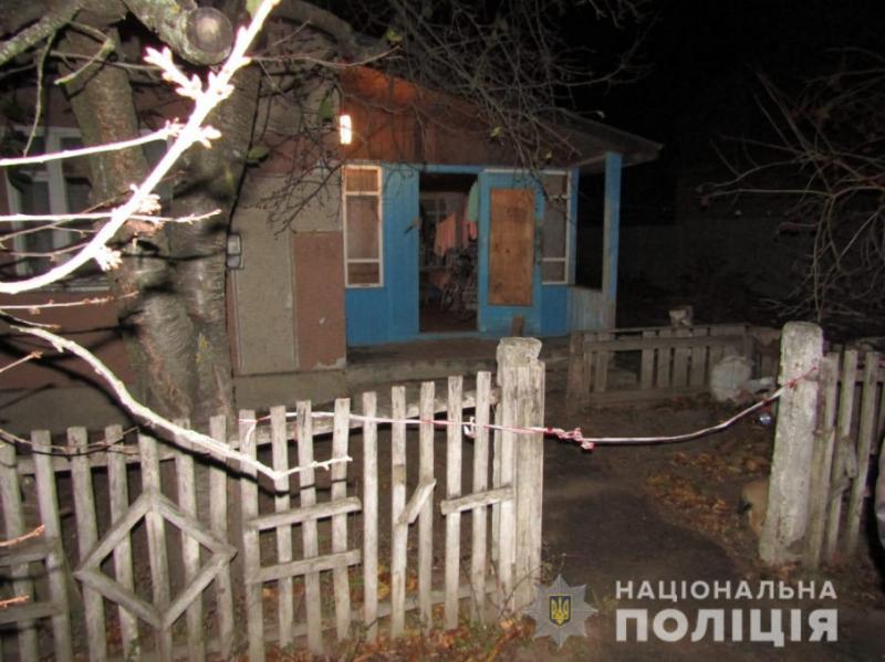На Київщині чоловік зарізав хлопця під час застілля