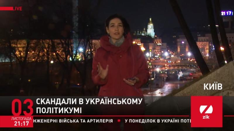 Морозова про Яременка: Окремі зі «слуг народу» поводяться, як карикатурні депутати з анекдотів