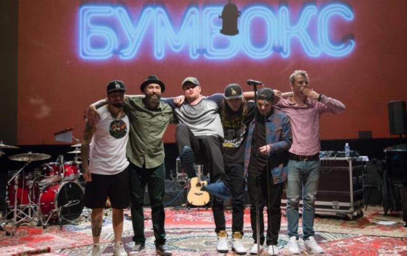 Відомий український гурт скасував концерт у Сєвєродонецьку