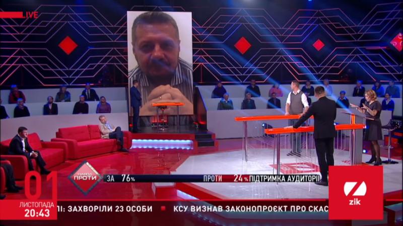 """НАБУ закрило справу """"свиноборонпрому"""", поки ми обговорювали скандали з Яременком і Фединою , - Мосійчук"""