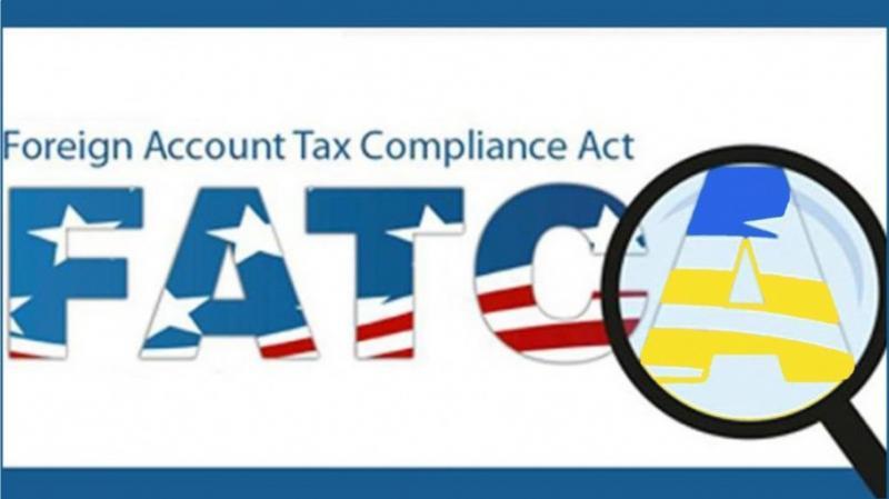 Опубліковано постанову про ратифікацію угоди з США по FATCA