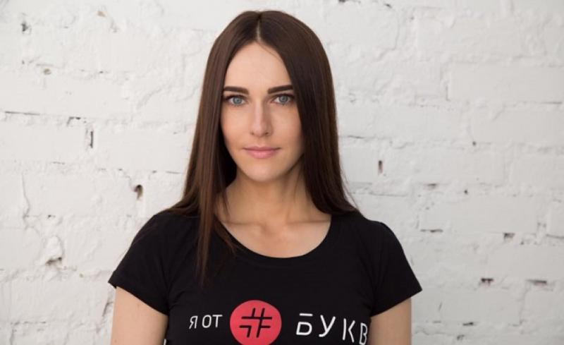 Головред ресурсу «Букви» Рошук: Ми помітили, що Яременко часто листується у мережах знайомств