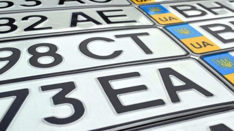 Відтепер в Україні наявність платних номерних знаків можна перевірити онлайн