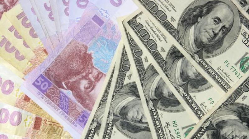 НБУ: Офіційний курс гривні встановлений на рівні 24,79 грн/долар