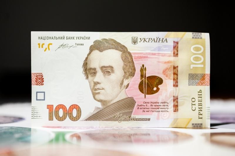 НБУ: Офіційний курс гривні встановлено на рівні 24,65 грн/долар