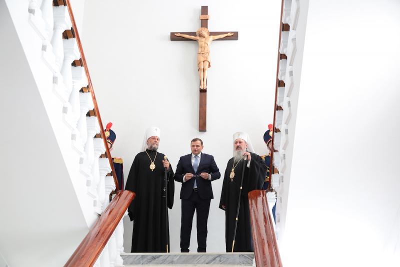 В Молдові рада з недискримінації наказала прибрати розп